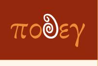 Πολιτιστικός Θησαυρός της Ελληνικής Γλώσσας